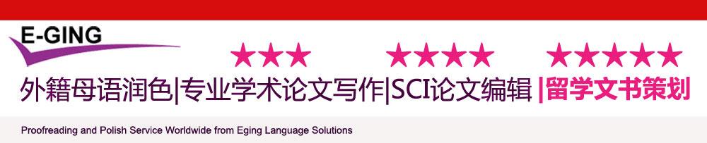 英语助手母语润色网