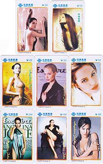 Angelina Jolie(中国联通17910 IP电话漫游卡)