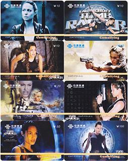 Gumuliying(中国联通17910 IP电话漫游卡)