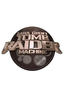 Movieland电影主题公园之古墓丽影机器(Tomb Raider Machine) ★[2012年度优秀文章]