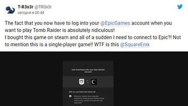 更新《古墓丽影》部分Steam用户须登陆Epic