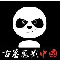 古墓丽影中国LOGO