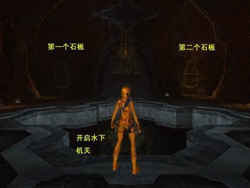 《古墓丽影十周年纪念》图文攻略