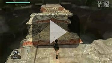 《古墓丽影:周年纪念》第一章秘鲁第四节夸洛佩克古墓BUG
