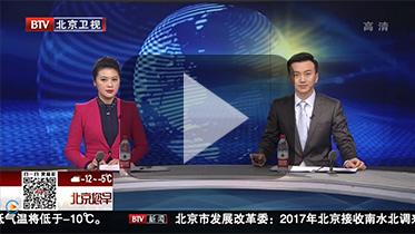 主流媒体报道《古墓丽影:源起之战》