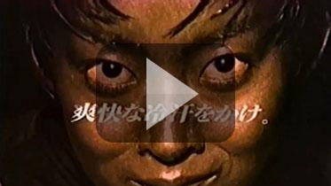 1997年《古墓丽影2》日本真人广告