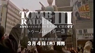 1998年《古墓丽影3》日本电视广告
