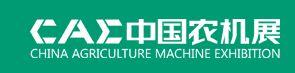 2017中国农机展会口译火热预约中
