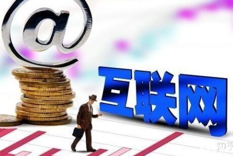 在互联网上兼职赚钱平台赚钱我们需要注意什么?
