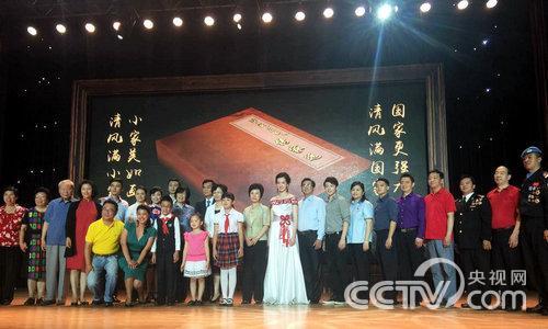情景剧《飘扬的五星红旗》讲述了中国前驻叙利亚大使张迅同志和使馆