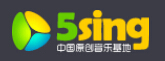 中国原创音乐基地