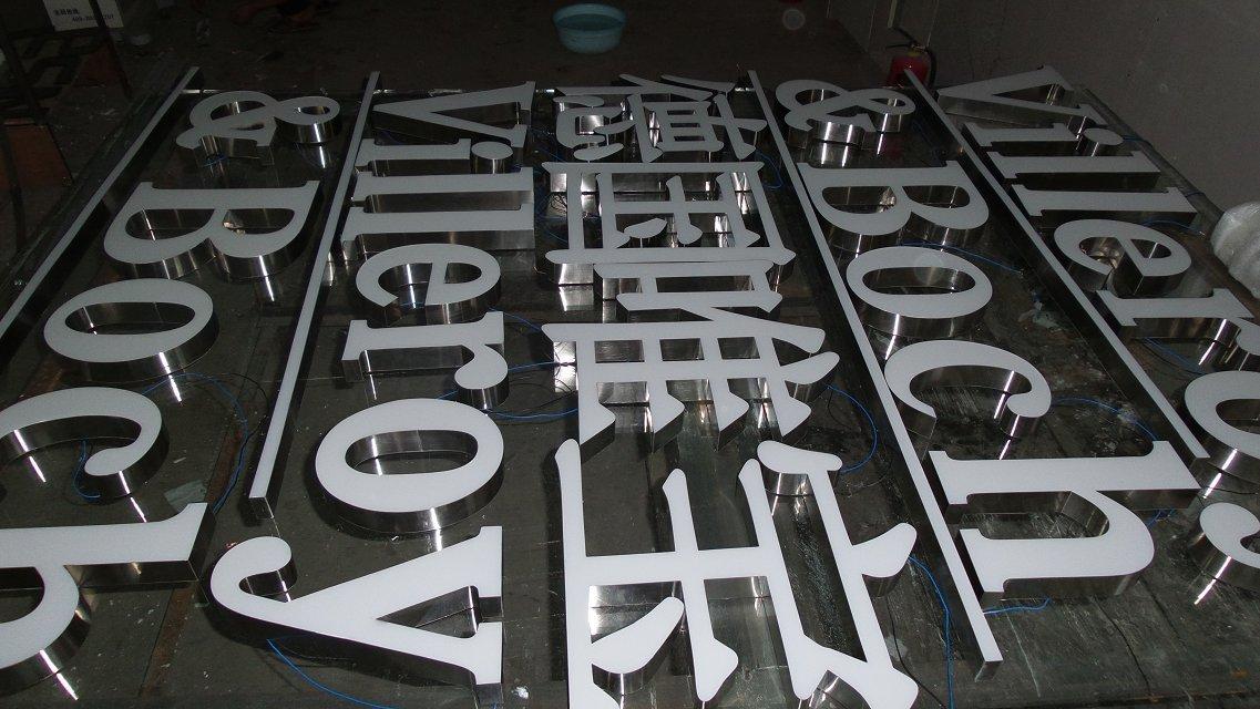 拉丝不锈钢树脂字