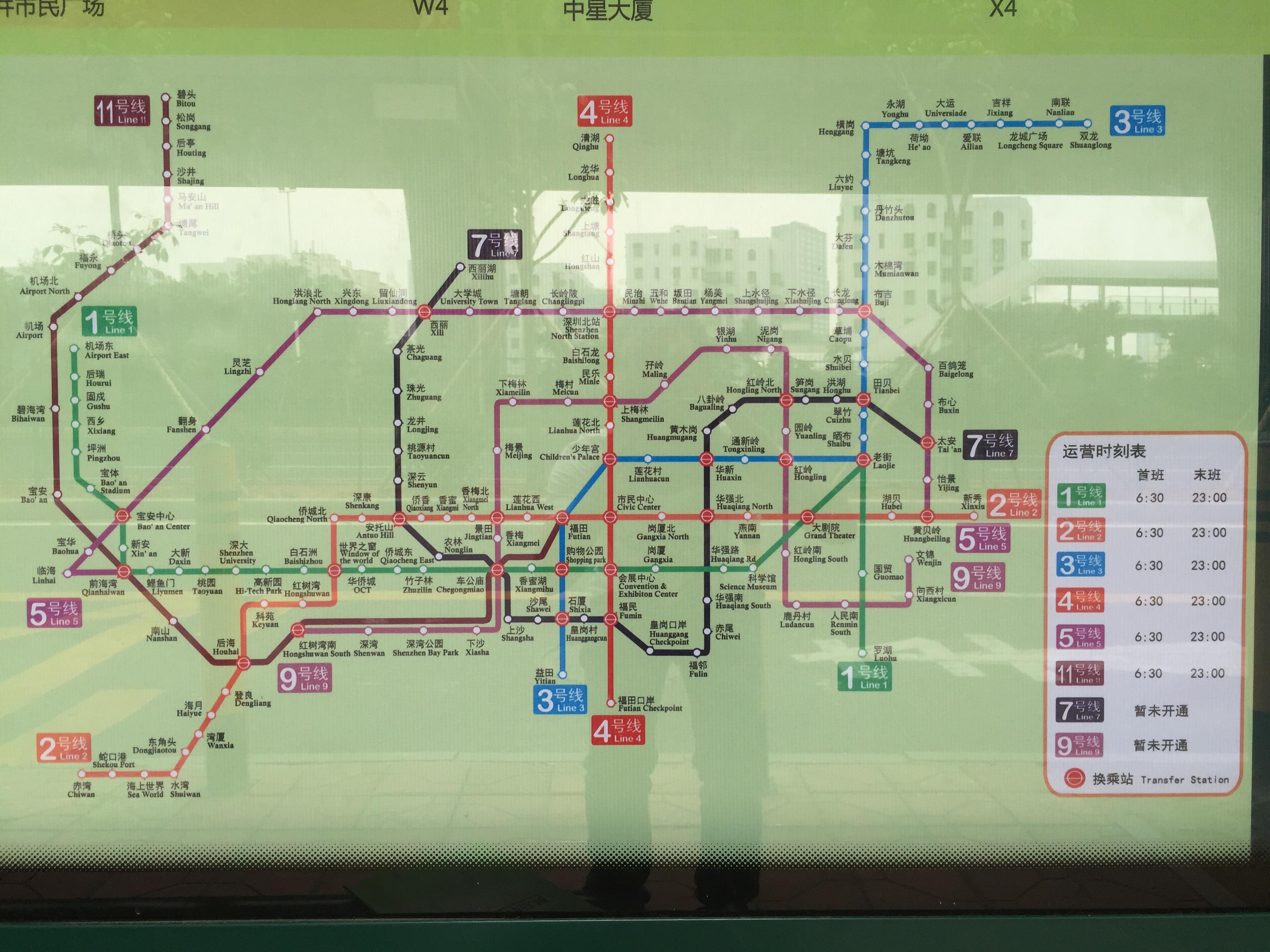 深圳地铁线路图2016