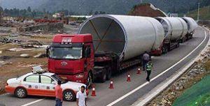 公路隧洞支撑框架