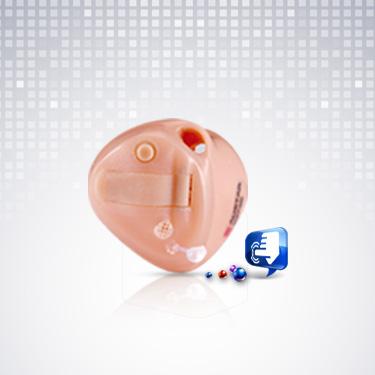 欧仕达领航系列助听器