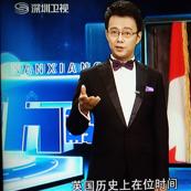 张溢 深圳卫视 解密