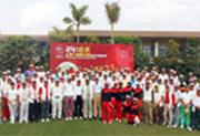胜记饭店24周年店庆第六届高尔夫球赛