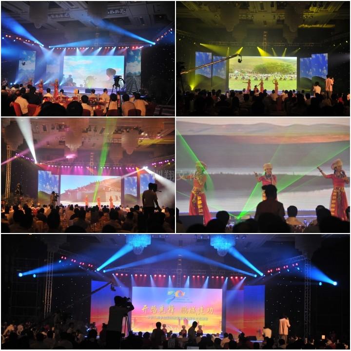 现场布置,舞美设计制作,活动执行,现场绚丽的灯光效果,舞台LED,彩幕