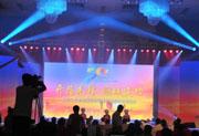 中铁二局庆祝在深建设三十周年