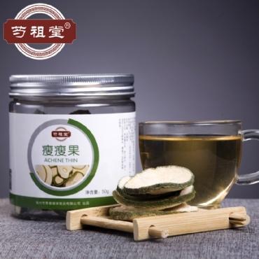 芍祖堂 瘦瘦果 花茶加盟代理一件代发