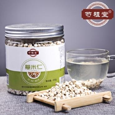 芍祖堂 薏米仁 花茶加盟代理一件代发