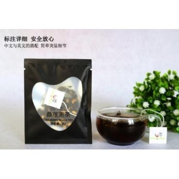 七季 桑葚黑茶 花茶加盟代理一件代发