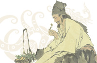 中国茶文化的起源说