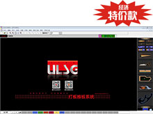 ET(ULSG)服装CAD标准企业版(带超级排料)