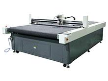 普睿森单层裁床单量单裁柔性材料切割机