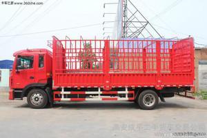 自贡物流公司-6.8米高栏运输车型