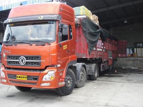 自贡到乌鲁木齐物流专线公司-天天发车