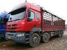 成都到西藏拉萨物流货运公司--9.6米高栏运输车型