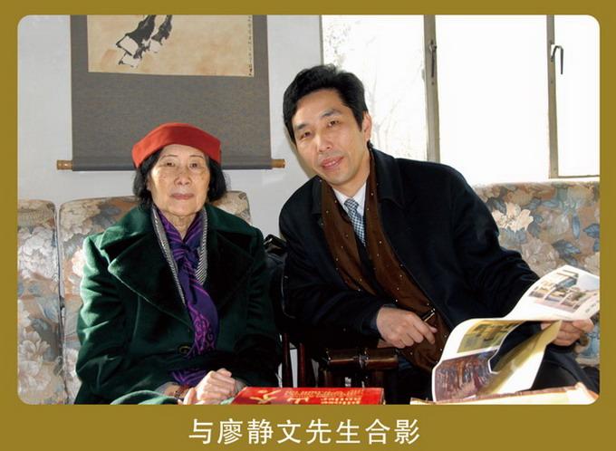 院长张峰和徐悲鸿夫人廖静文