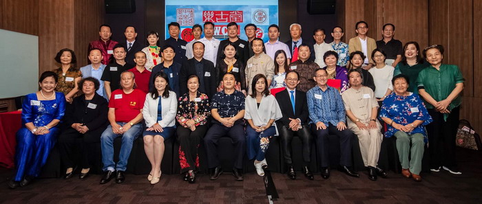 中国翰林院艺术家在马来西亚活动开幕现场