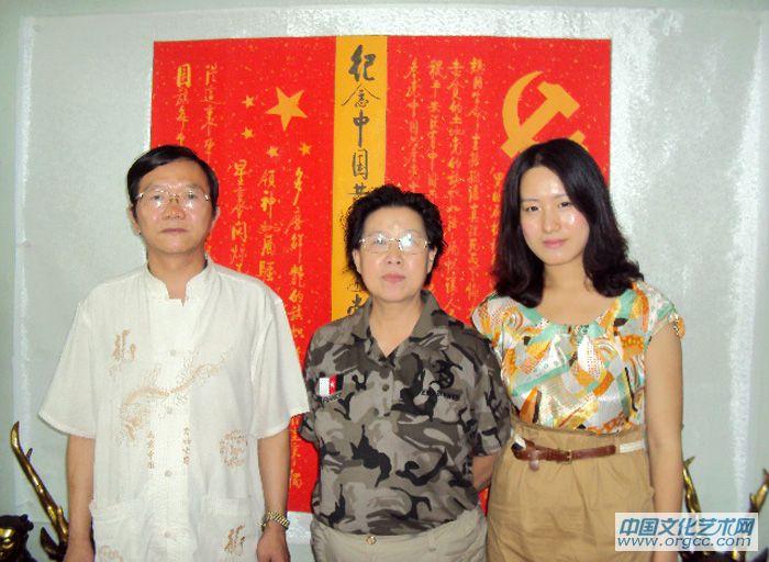 副院长苏润地在中央党校办公室