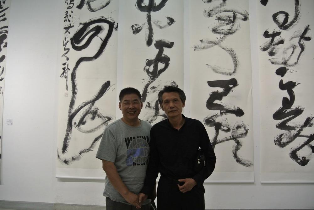 王登武与中国文学艺术界联合会第十届全委会委员刘洪彪