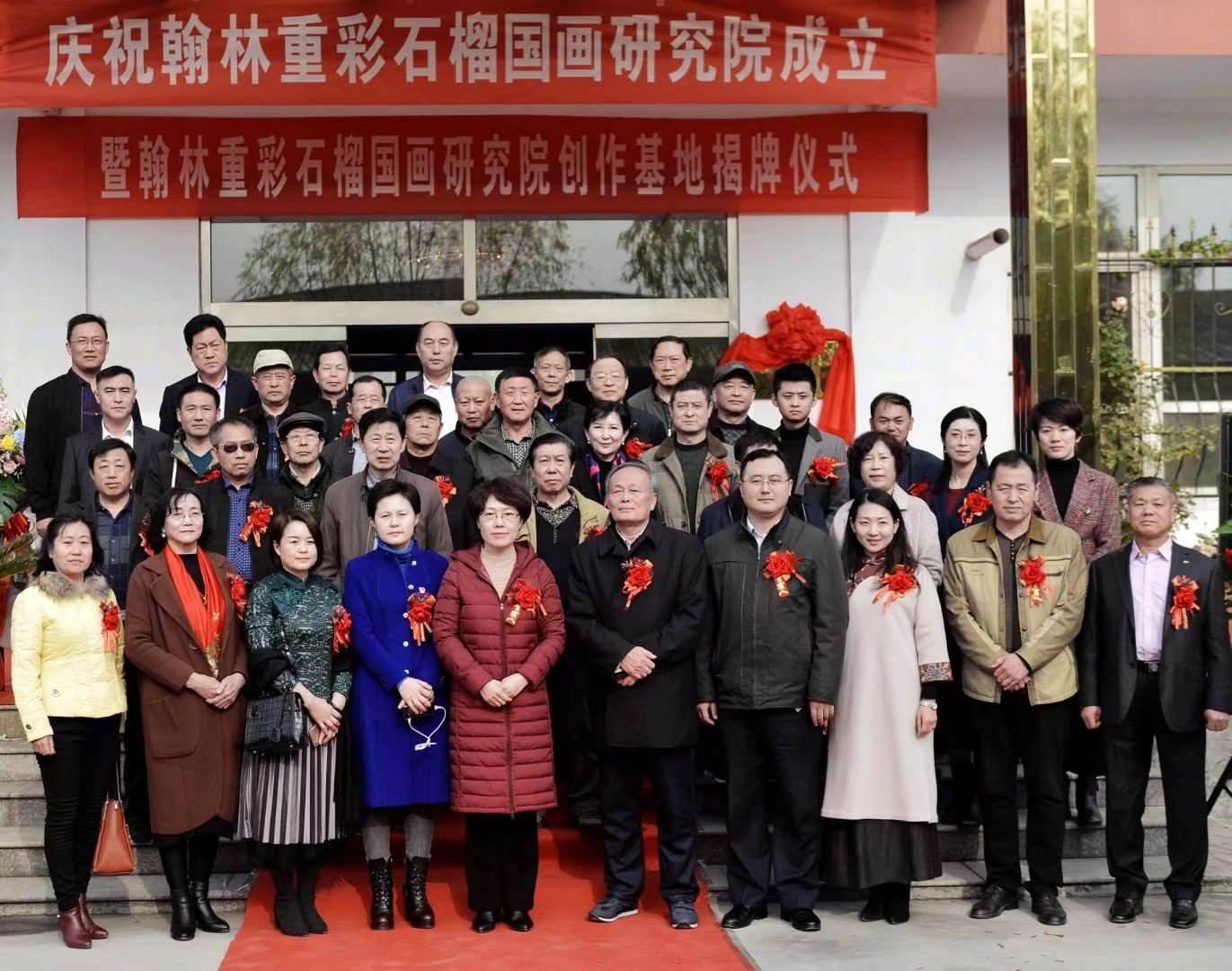 中宣部城乡统筹发展研究中心和北京翰林书画院、中国优秀书画家、精选作品入选名单: